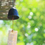 夏の音色で涼やかに。今年は「風鈴」を吊り下げてみようかしら。