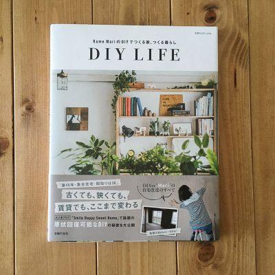 DIY LIFE