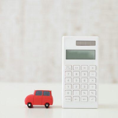 自動車保険料を安くするためにやったこと