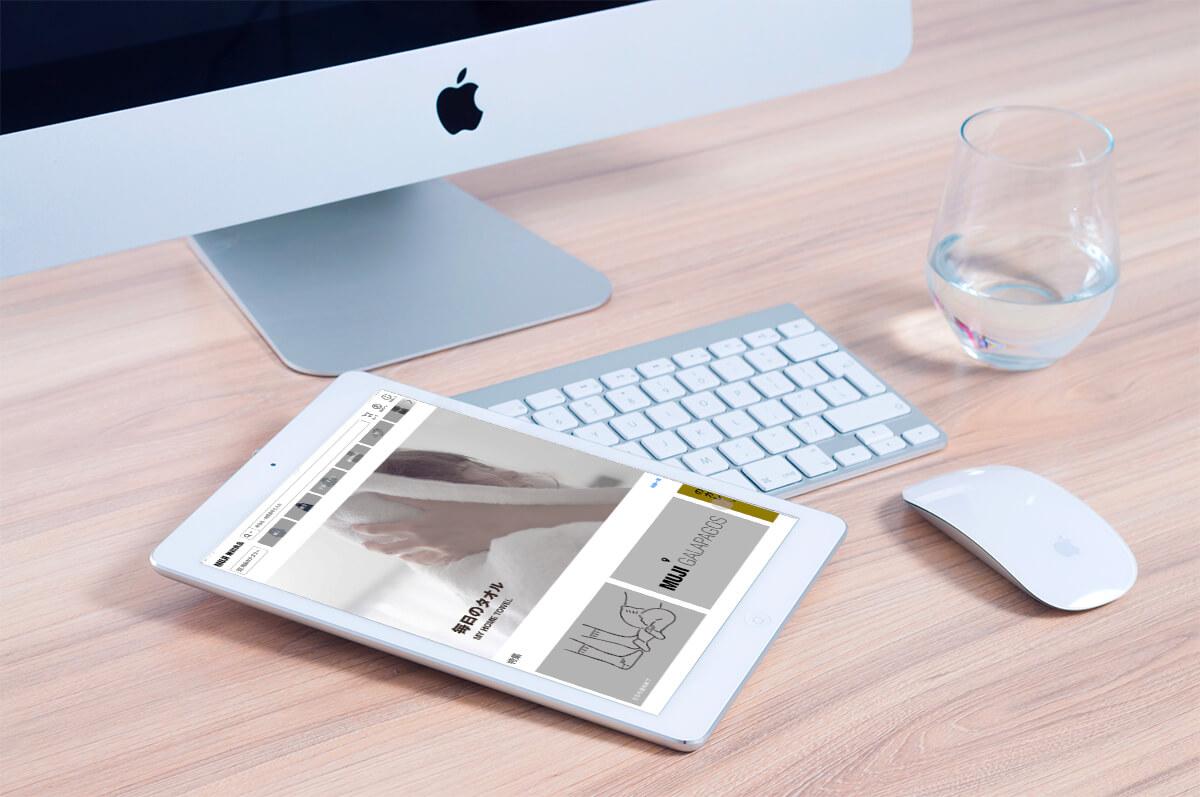 無印良品のネット通販は、LOHACO(ロハコ)がお得。送料無料で買い物する方法とは?