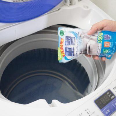 重曹で洗濯機を掃除する方法