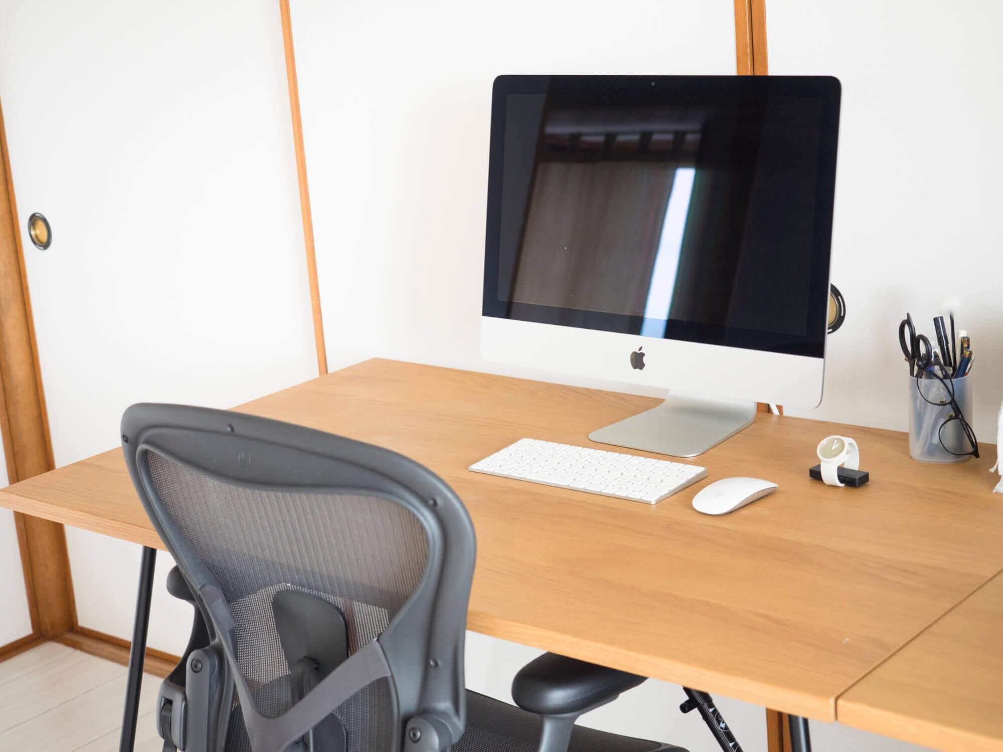 パソコンで作業