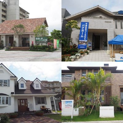 沖縄の住宅展示場