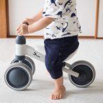 1歳の誕生日プレゼントにD-Bike(ディーバイク)
