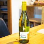 よくよく素晴らしいアルパカ。家ワインとしておすすめは白「シャルドネ・セミヨン」