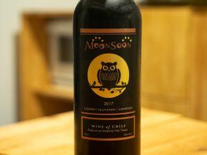 モンスーンワイン